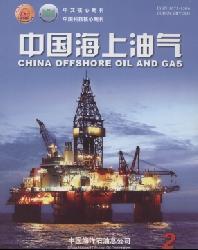 中国海上油气