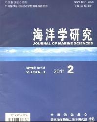 海洋学研究