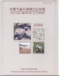 Chinese Academy of Meteorological Sciences Annual Report