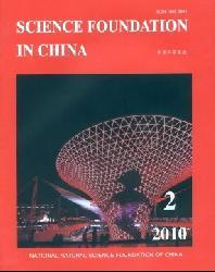 Science Foundation in China