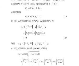 互补数对和集 (三十七)